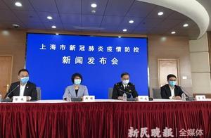 上海:居家隔离和非居家隔离对象不可住在同一套房 不具备条件者需集中隔离费用自理