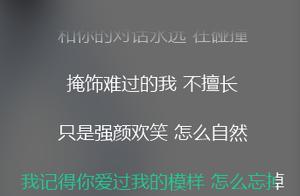 """决赛成团夜,陈卓璇话题不断,再次与粉丝相约""""最高处看风景"""""""