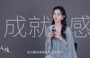赵丽颖入戏专访:周翡是一个很虎的人,用刀说话,看不下去就打!