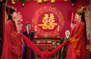 郭麒麟婚礼首度公开,情人节扮猪吃老虎,嫁入豪门娶宋轶做赘婿