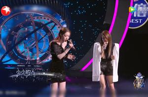 《我们的歌2》首轮公演,容祖儿希林娜依·高炸翻全场
