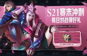 王者荣耀1.6更新:赛末冲刺开启,万代皮肤上线,新模式上线