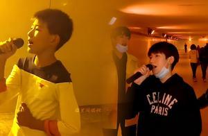 王源20岁!重返8年前地下通道唱《旋木》网泪:有在好好长大