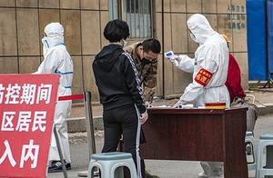 天津社区再现疫情 一居民区列中风险地区