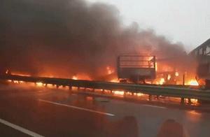 陕西包茂高速公路43辆车相撞,现场一辆34吨甲醇槽车