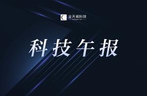 传蚂蚁拟在11月6日A+H股同步挂牌 马云蝉联胡润百富榜首富