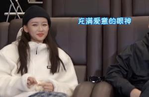 董子健介绍王俊凯是男朋友,孙怡吃醋潸然泪下,小凯无奈起身离开
