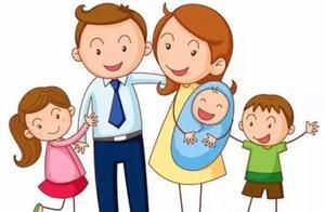 专家建议尽快开放三孩政策是否会对人口增长率有明显影响?