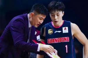 曝姚明出手开重磅罚单,广东两人违规被罚,中国男篮新队长被敲打