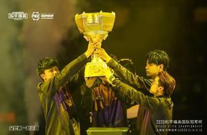 从PEC国际冠军杯,看和平精英电竞的成熟与跃进