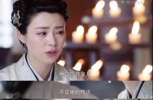 燕云台:乌骨里为什么到死都不相信萧燕燕,其实剧中早就埋好伏笔