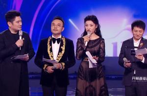湖南卫视双11晚会收视夺冠,4优势力压浙江卫视,主持团带热度