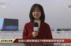 央视记者王冰冰走红,对镜甜笑好治愈,引来众多网友讨论