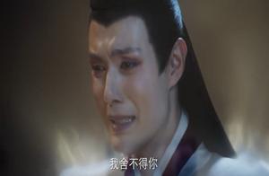 棋魂:褚赢最后消失的场景让人落泪!真人版比动漫版更加让人心痛