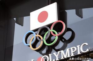 本日情报 | 日本拟对奥运观众免隔离,首都圈新一户建价格上涨