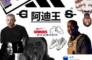"""什么?""""阿迪王""""原来不止有侃爷,adidas联名一次看个够"""