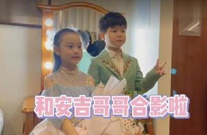 8岁甜馨和9岁安吉同框,甜馨薄纱蓝裙似公主,安吉绅士像王子