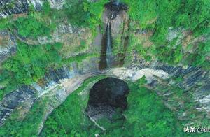 乐山发现大型天坑,有瀑布有溶洞!系四川境内发现的第二处天坑