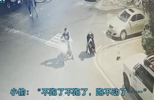 浙江 热心群众骑电动车载民警抓贼,小偷跑丢一只鞋后崩溃投降
