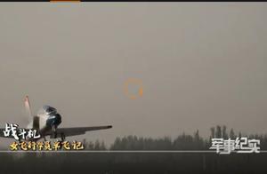 飒!21岁女飞行学员单飞成功
