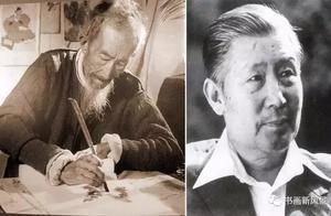 书画联盟丨刘奎龄、刘继卣 画狗