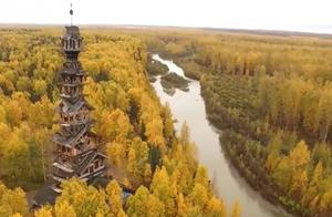 全球最奇特的木屋串,阿拉斯加茂密的森林里,有一座从漫画里走出来的房子