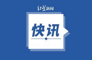 北京坚持房住不炒,北京绝不允许任何形式的投机炒房