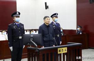 国开行原董事长胡怀邦受贿案一审被判无期徒刑