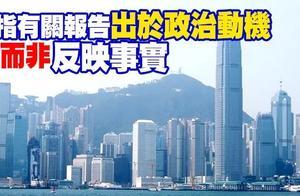 「速递」美财政部宣称再制裁6名内地及香港官员;教育局调查一涉用偏颇教材官中教师