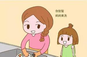 """孩子的""""七窍玲珑心""""为什么会随着长大而逐渐消失!"""