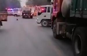 重大交通事故!河北保定4车追尾,致7人死亡
