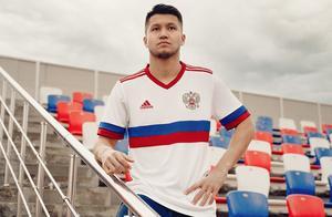 阿迪达斯发布俄罗斯国家队全新客场球衣