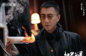 《扫黑风暴》官宣杀青,张艺兴造型帅气,演员阵容全是实力股