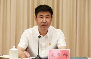省委任命宋争辉同志担任郑州大学党委书记