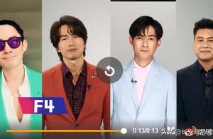 10.28微博娱乐热搜大事件播报