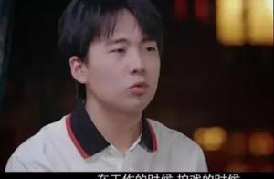 """25岁的郭麒麟上了热搜:""""我爸是郭德纲,这不丢人!"""""""