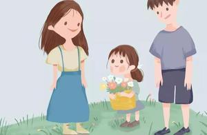 恋爱式亲子关系到底多吓人?高情商父母,真能培养高情商孩子吗?