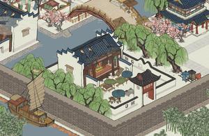 江南百景图:分享下我常用的简单美观的小物件和建筑等布局方案