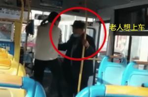 孰之过?河南女公交司机嫌老人有异味拒载,处理结果引热议