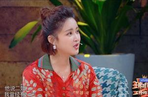 """二姐威武,华晨宇和张歆艺的友谊,让多少""""火星人""""放下心头大石"""