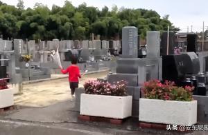 """6人共用1坟 他国低价推出""""共享坟墓"""""""