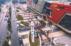 怎么就一夜之间,各个县城都开起了吾悦广场