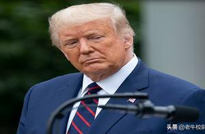 美国政坛正走向分裂?总统开始