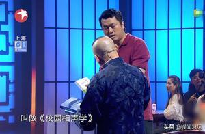 """""""公式相声""""李宏烨疑似转行做吃播,网友态度两边倒,支持者居多"""