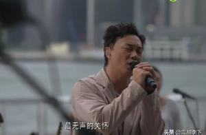 陈奕迅户外开免费演唱会,没能去现场好可惜