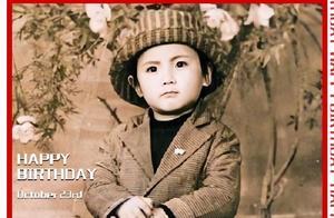 贾玲晒沈腾童年照为他庆生,最帅面孔当之无愧,从小就是标准脸
