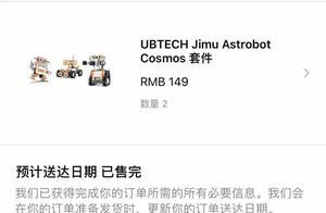 苹果价格乌龙:1499元被标149元,将取消订单全额退款