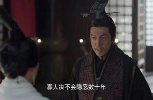 """《大秦赋》追到33集,嬴政居然还有比""""浪迹天涯""""更可笑的台词"""