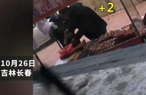 吉林长春一商贩路边卖糖葫芦,用唾液来粘芝麻,再摆出来卖