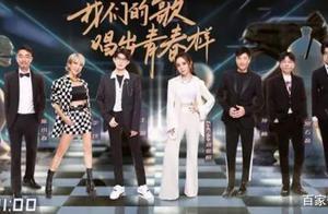 《我们的歌》B组歌手正式集结,看到阵容后,网友:收视率稳了